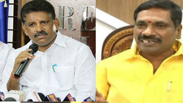 YSRCP MLA Chevireddy Bhaskar Reddy appointed as TUDA Chairman, order released