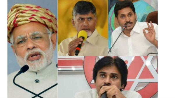 Cm jagan attending PrimeMinister Modi arranged meet on One nation one election with all political parties.