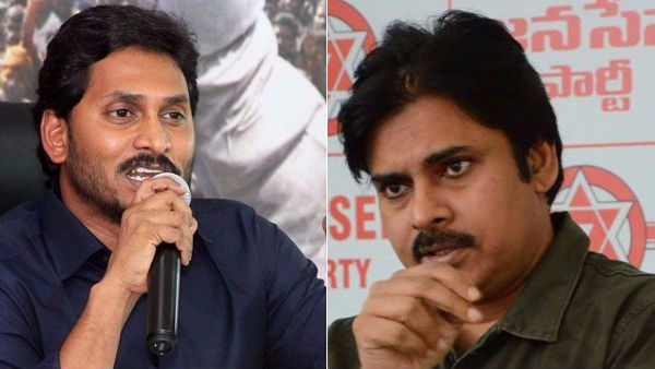 Pawan said to dismantle the illegal structure wherever it was..