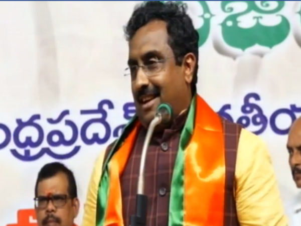 bjp will come to power in future in Telangana Ram modhav
