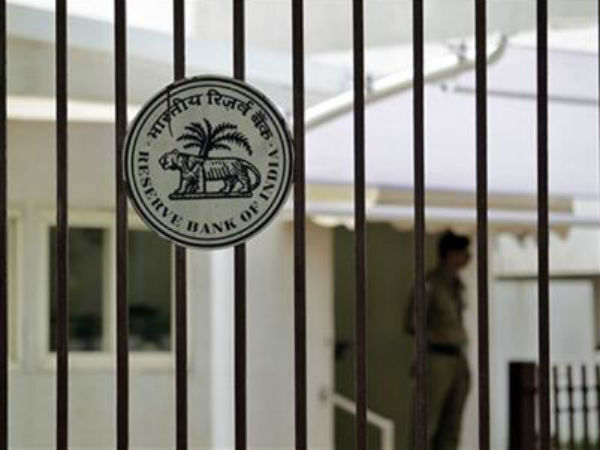 RBI cuts Repo Rate by 25 bps to 5.75%,Bank loans might come down