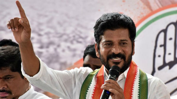 Revanth Reddy Resigned for Congress Working President..!