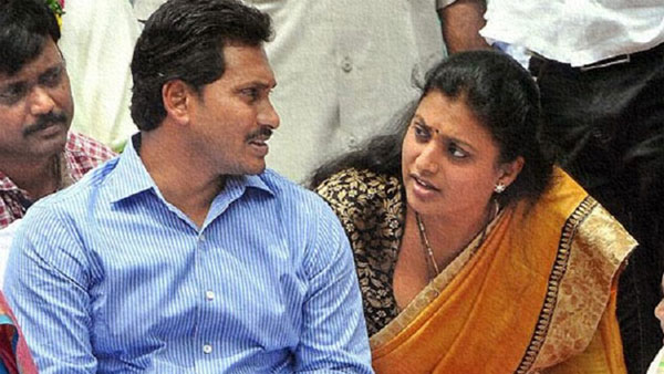 Jagan not considered names of Roja and Swamy and many other senior leaders for his cabinet
