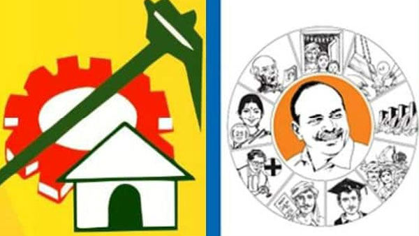 Ysrcp Vs Tdp Kanche Scene Repeats Constructed A Wall On The Road