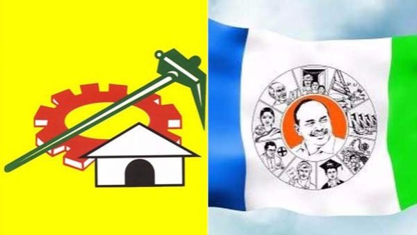 Governors speech? or YCP leaflet? TDP Leaders fired..!!