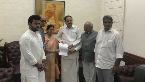 TDP MPs Complaint to Rajya Sabha Chairman Day After 4 TDP MPs Switch to BJP