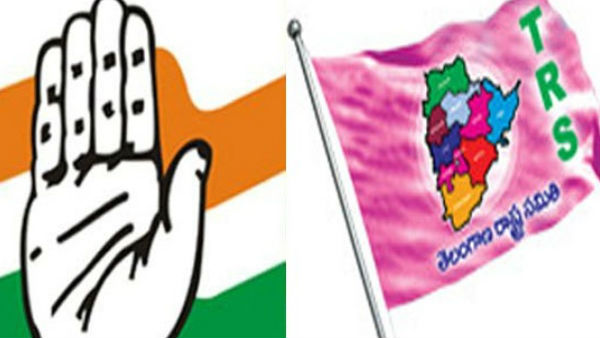 Share Your Opinion On Congress Merging With Trs