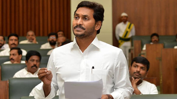 Jagan demands immediate disqualification of defected mlas
