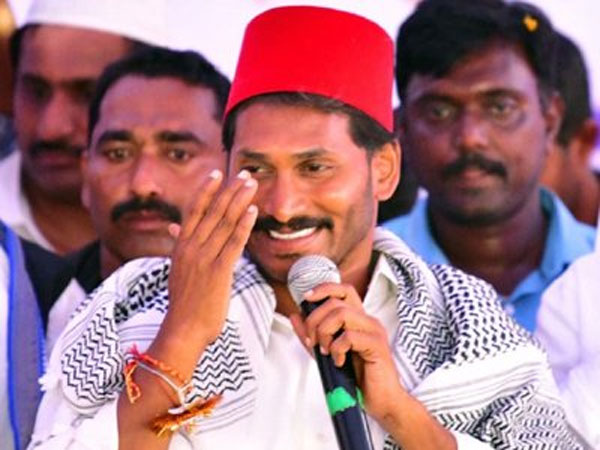 AP CM Jagan Announced first Mlc after winning in elections in AP. Jagan decided to give MLC chance for Iqbal