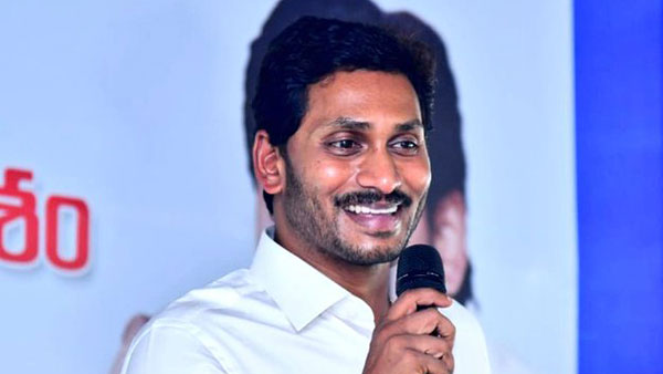 AP Live updates: Jagan to step into secretariat, New MLAs to swear in as ministers