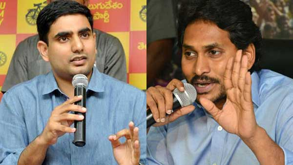 TDP General Secretary Lokesh Challenged AP Cm Jagan. Lokesh says dont test TDP cadre patience