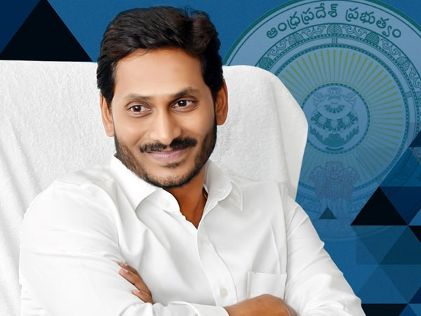 Chief Minister YS Jagan will participat in Niti Aayog meeting on june 15th