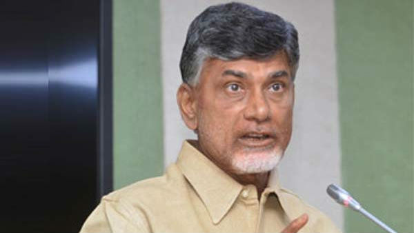 High-tech city built and made a mistake.!Chandrababu repentance..!!
