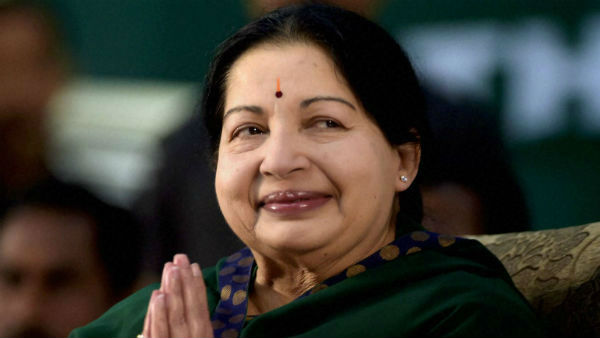 What is Jayas assets worth right now? High Court Questioned Tamil Nadu govt..!!