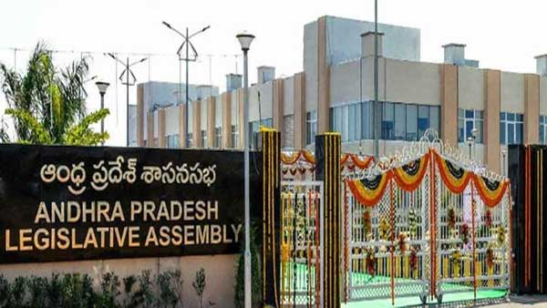 Police forces hugely deployed at AP Assembly. MRPS call for Chalo Assembly