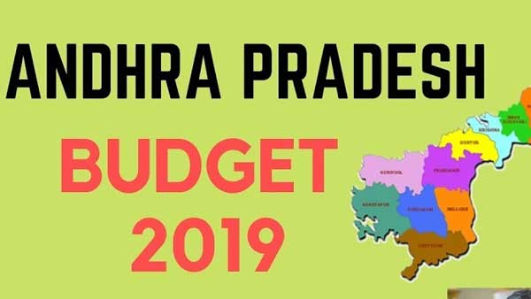 Ap Govt Present Budget In Assembly To Day Total Budget Alloations May Around 2 34 Lakh Cr