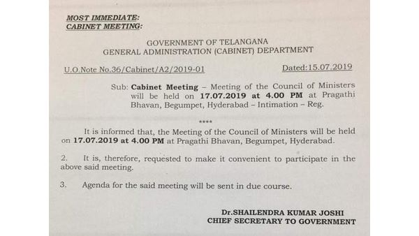17th telangana cabinet meet