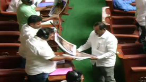 Karnataka Congress object that Governor involve in the Motion of Confidence