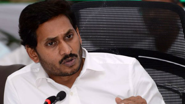 Jagan announced key decision in Jammalamadugu. He stated that foundation stone will be laid on coming december 26 th