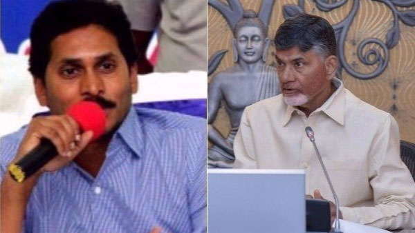 TDP Chief Chandra babu serious comments on CM Jagan and his party leaders.