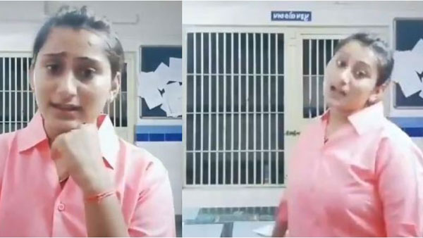 Lady constable Suspended After Video Of Her Dancing In Police Station