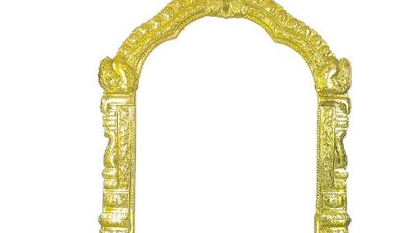 What Is Makara Thoranam