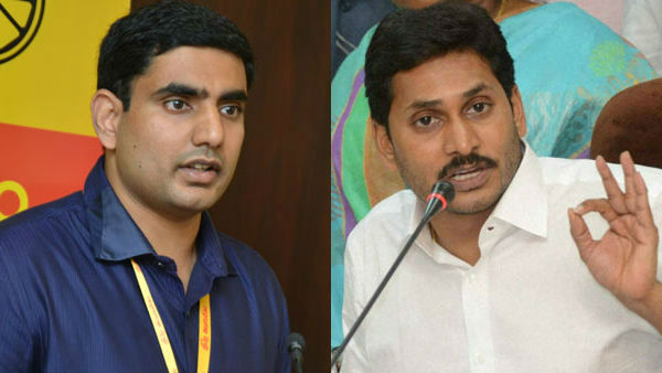 Thanks to Jagan for that.!Lokesh tweeted once again..!!