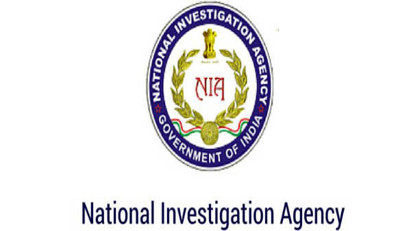 NIA recruitment 2019 apply for 65 Inspector and SI Post