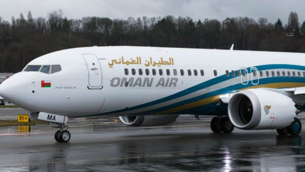 Oman flight from Mumbai to Muscat asks for emergency landing after engine failure