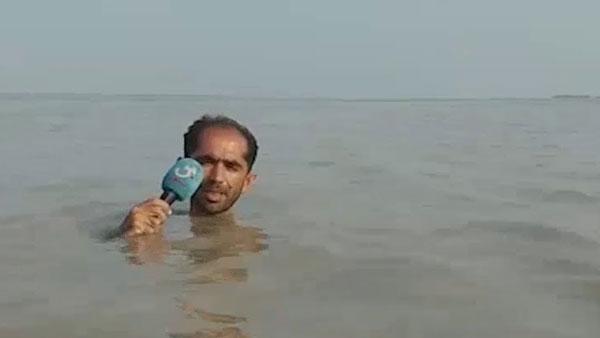 ఏం రిపోర్టింగ్రా నాయనా.. వరద నీటి లోతులో మునిగి తేలుతూ..! (వీడియో)