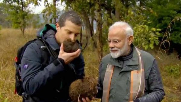 వీడియో: మ్యాన్ Vs వైల్డ్: నరేంద్ర మోడీ అడ్వెంచర్