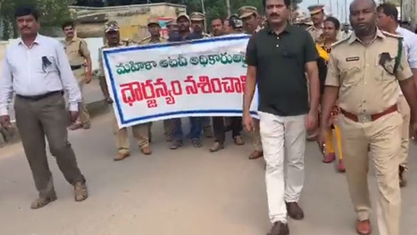 adilabad forest department employees rally against trs leaders attack on woman fro