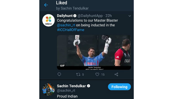 Cricket God Sachin gives a like to the leading news app Dailyhunt