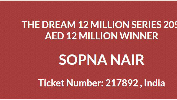 Kerala Woman Wins 22 crores In UAE Lottery