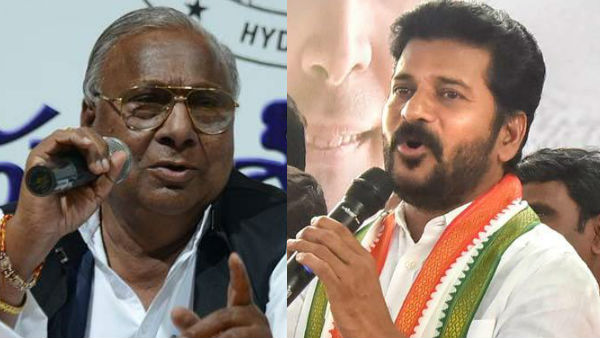 We dont agree Revanth as PCC chief..!congress senior leader VH fired On Tpcc post..!!