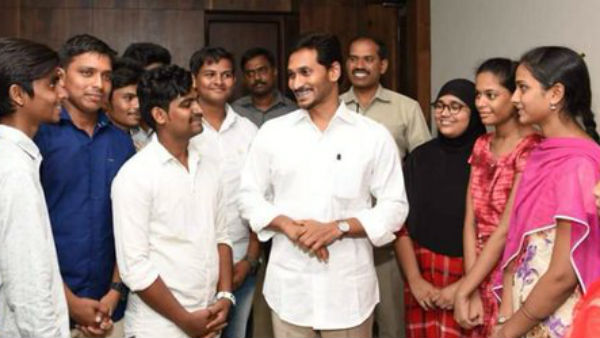 Intermediate Students was met Chief Minister of AP YS Jagan for express their thanks