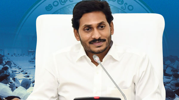 AP CM YS Jagan Mohan Reddy will fly abroad for a week