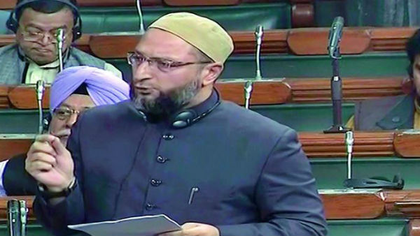 mim oppose kashmir bifurcation bill
