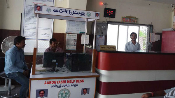 Negotiations with Arogya Sri network hospitals have been successful