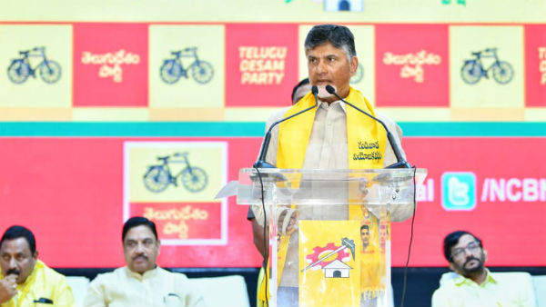 Former CM and TDP President Chandrababu suffering with palm pain