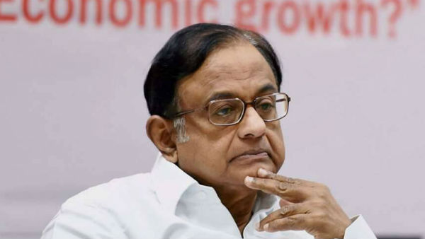 Justice NV Ramana denies to pass order to Chidambaram,but did in another case
