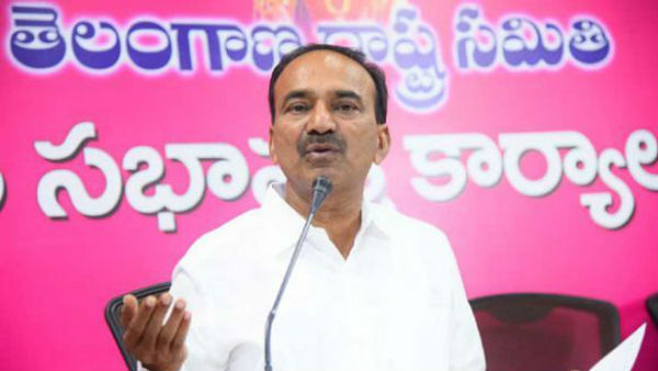 Write Your Comments On Telangana Minister Etela Rajender Sensational Speech