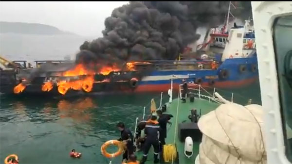 Offshore Support Vessel Coastal Jaguar caught by fire near Visakhapatnam in Andhra Prdesh