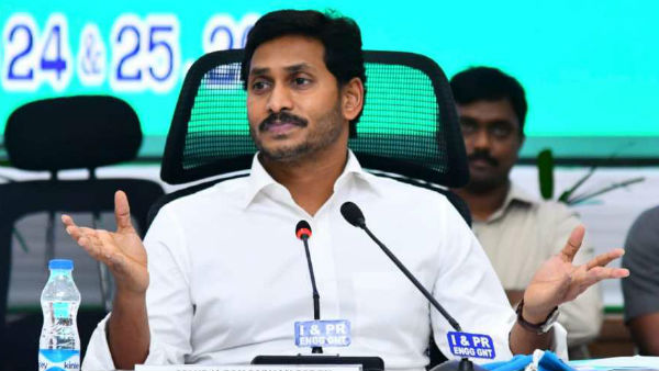 AP government is serious about mispropaganda in social media that industries are lagging behind