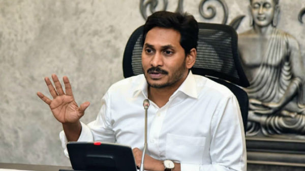 collectors and SPs should join in the name of Coffee Together address land issues:cm jagan