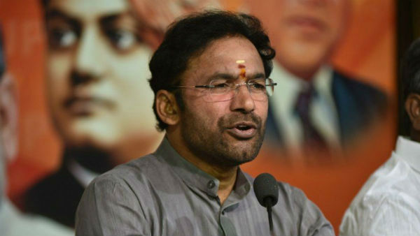 Union minister Kishan Reddy made interesting comments on Amravati