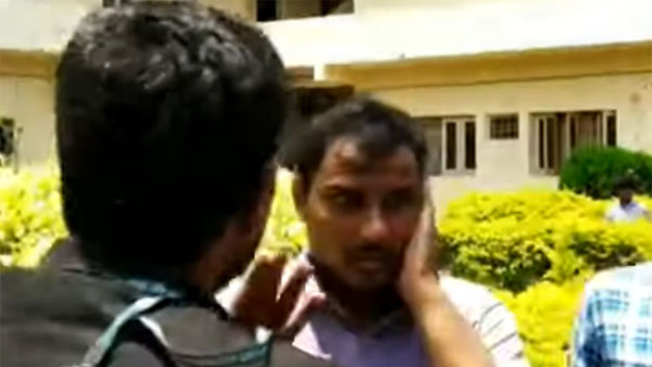 Lab Assistant Thrashed For Misbehaving With Engg. Girl Student In Karimnagar