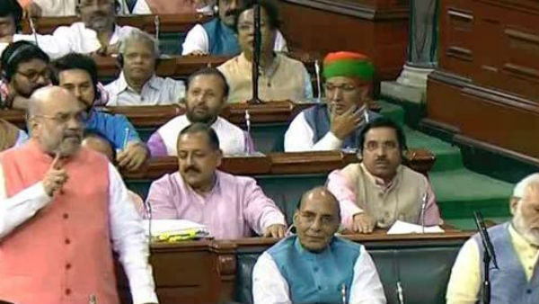 kashmir bifurcation bill passed in loksabha