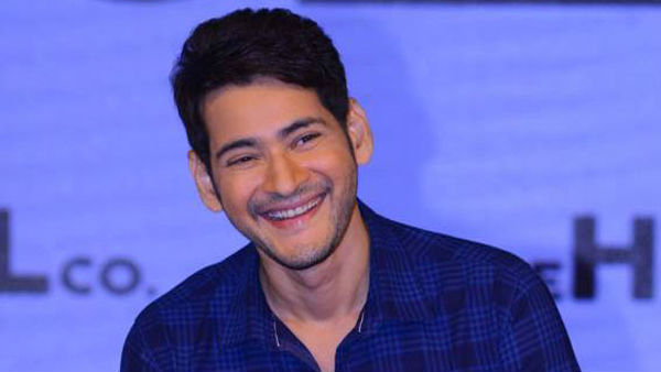 Mahesh Babu trends on Twitter on his birthday, and first look of his upcoming movie