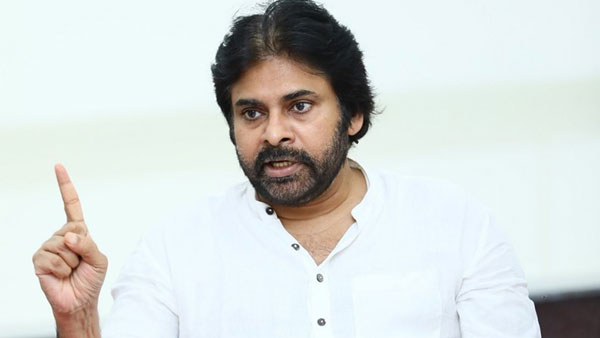 Jana Sena Party President Pawan Kalyan Alleged To Government Discrimination On His Party Mla